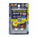 Маяк диод T10 3SMD 3528 w2.1x1.9D (BL-2) SW -01 360