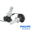 Generation 7G-Н7-20W светодиоды Philips ZES Lumileds (ком.)